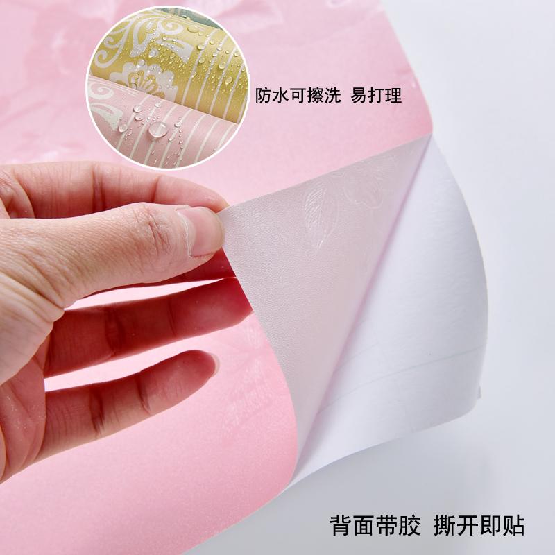 网红壁纸墙贴 ins 墙纸自粘卧室温馨少女孩粉色房间布置装饰纸宿舍