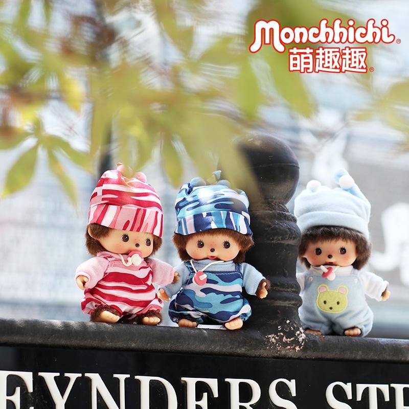 Monchhichi萌趣趣Bebichhichi幼稚园背带裤连衣裙T恤公仔玩偶小号