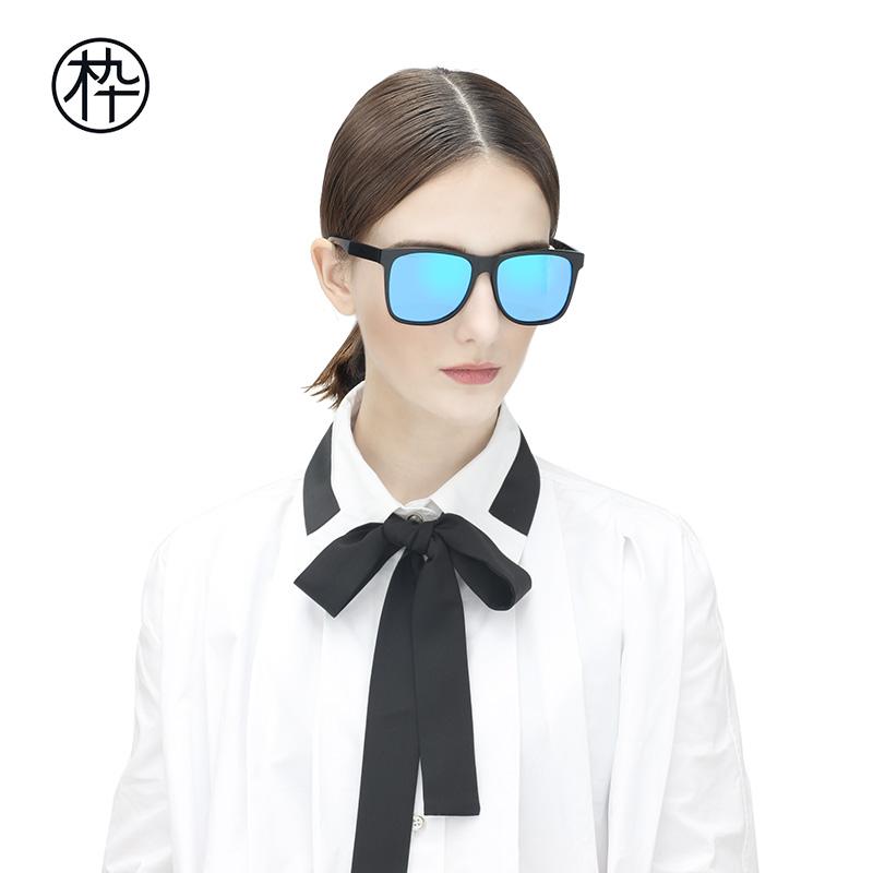 前卫  男女同款墨镜潮人 司机偏光太阳眼镜 木九十太阳镜 MS11061
