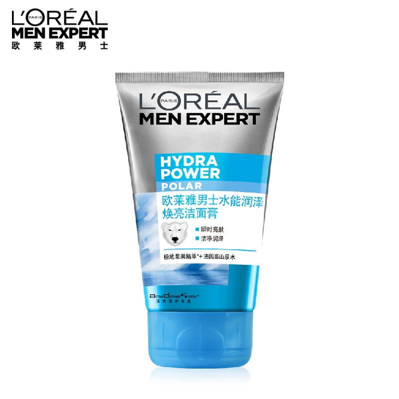 欧莱雅男士洁面膏控油补水保湿男士专用洗面奶男护肤品官方正品