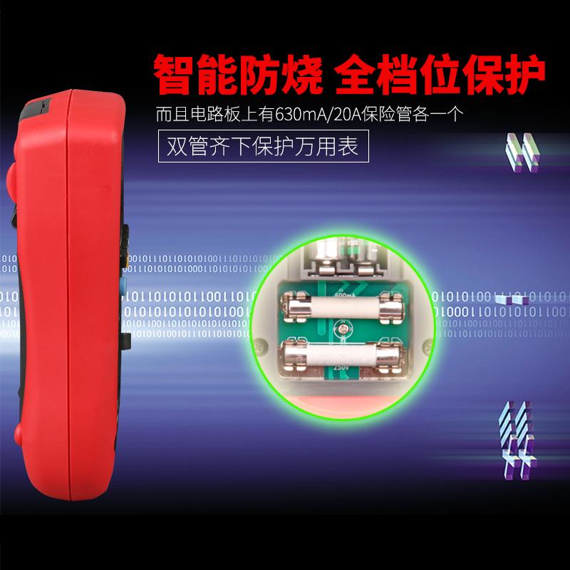 优利德万用表数字智能高精度全自动电工维修防烧万能表UT890C/D