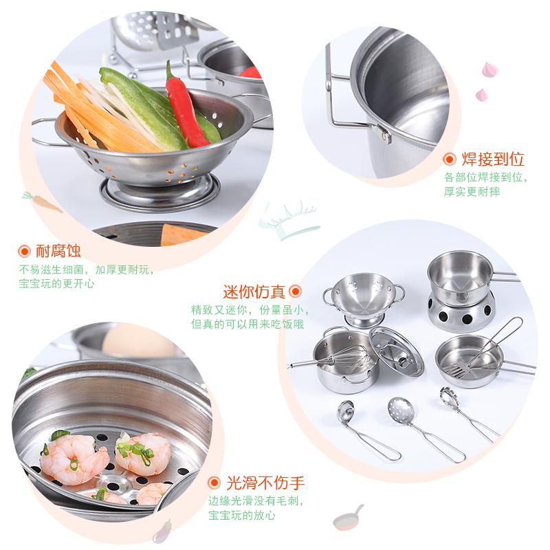 儿童迷你厨房做饭真煮套装小厨具食玩仿真实烹饪过家家玩具不锈钢