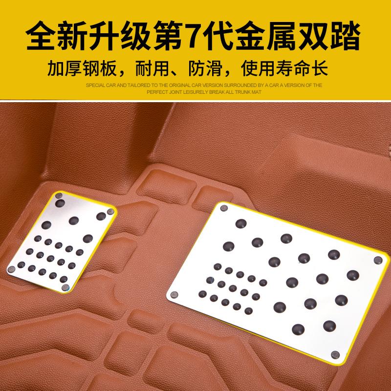 丝圈汽车脚垫改装 310 宝骏 专用大全包围脚垫 310 宝俊 脚垫 310 宝骏