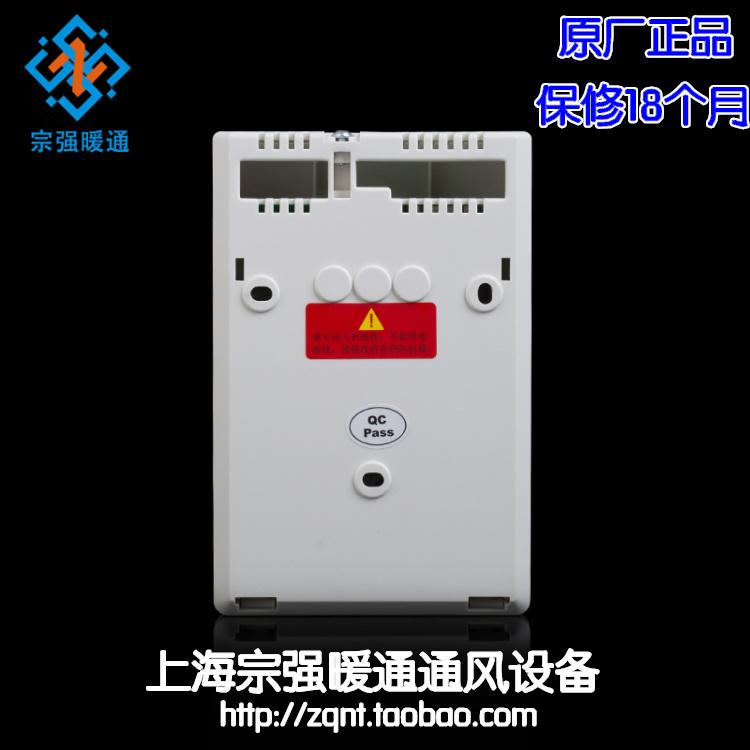 风机调速器/开利房间机械式温度控制器/拨盘式温控器TMS310SA开关