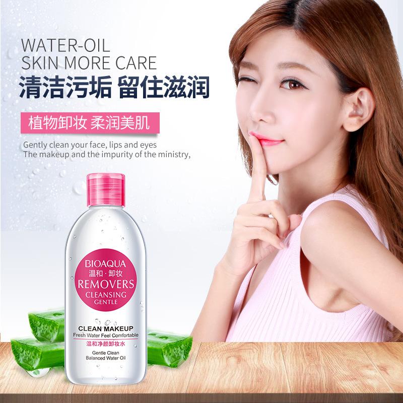 卸妆产品 卸妆水深层洁净滋养保湿补水控油 泊泉雅温和净颜