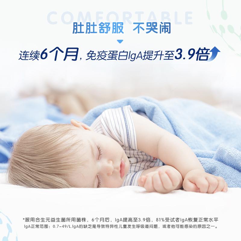 合生元官网港版婴幼儿益生菌30袋