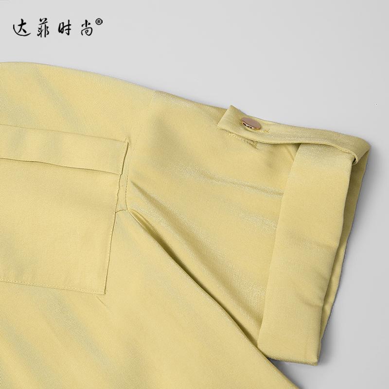 夏装2020新款女装衬衫包臀裙长裙气质修身OL显瘦中长款连衣裙【图4】