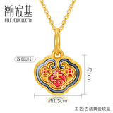 Tide Acer National Color Wealth and Longevity Lock Gold Pendant Ancient Enamel Transfer Pearl Pure Gold Pendant Chinese Style Baby