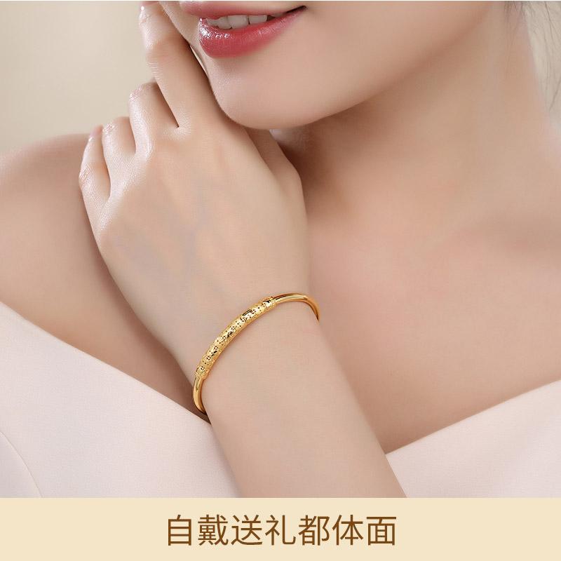 潮宏基 流金岁月 足金手镯黄金手镯足金镯子手饰女 计价 H