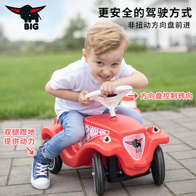 德国进口BIG bobby car波比车宝宝扭扭车儿童溜溜车防侧翻1-3岁