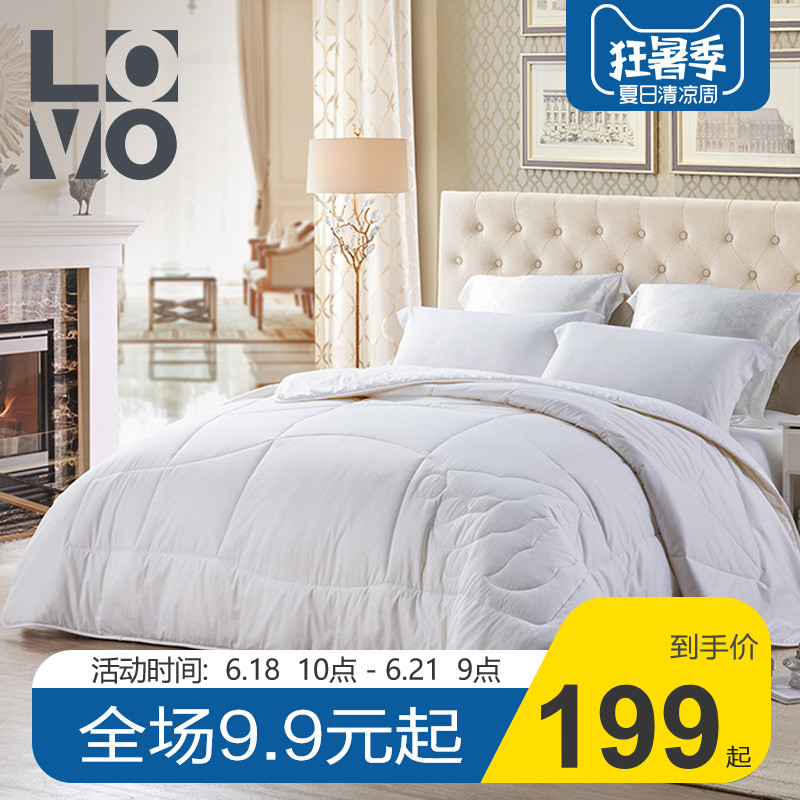 lovo家紡被芯被子床品全棉貢緞大豆纖維春秋被 羅萊生活旗下品牌