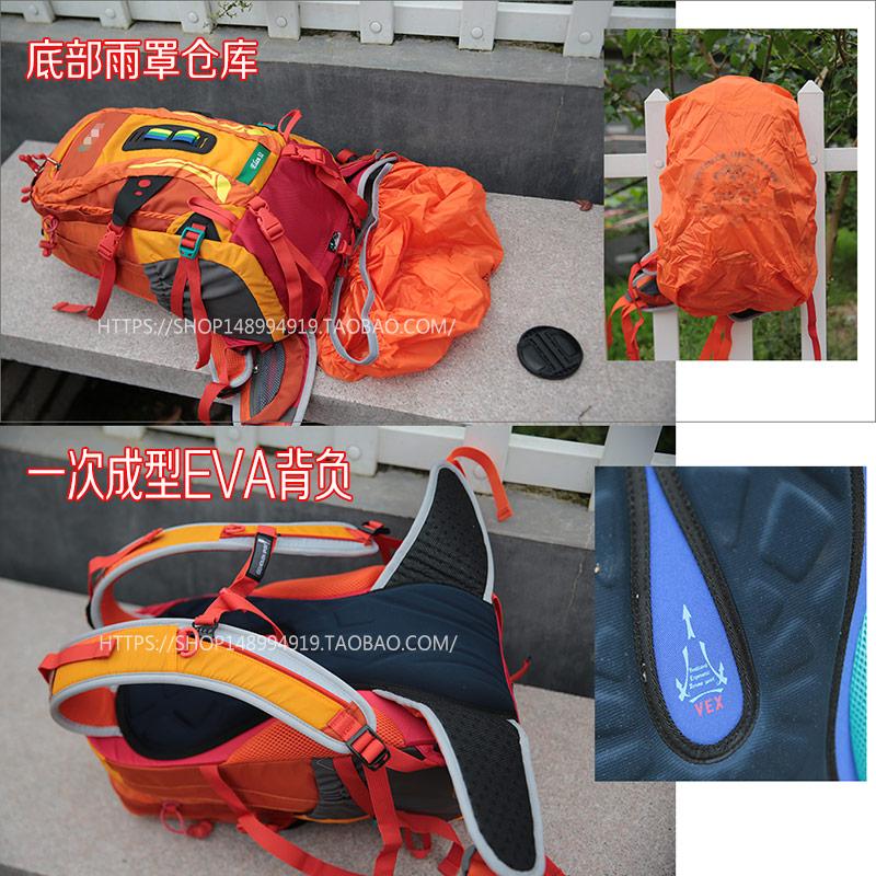 多功能 30L 新款韩国户外双肩背包女旅行防水男时尚旅游徒步登山包