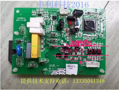 全新海信無氟空調模組 1432620.B 1430991.C家電維修配件