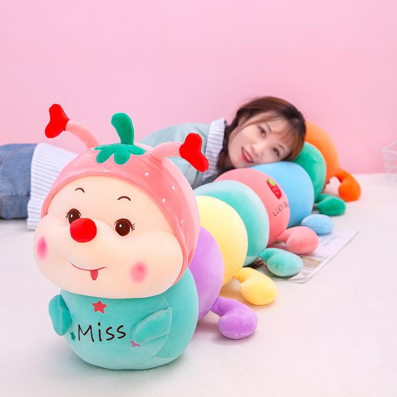 玩具公仔礼物玩偶抱枕可爱毛毛虫儿童布娃娃长条毛绒大号女孩礼物