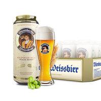 德国Eichbaum爱士堡纯酿小麦白啤熟啤酒500ml*24罐整箱淡色啤酒 (¥119)