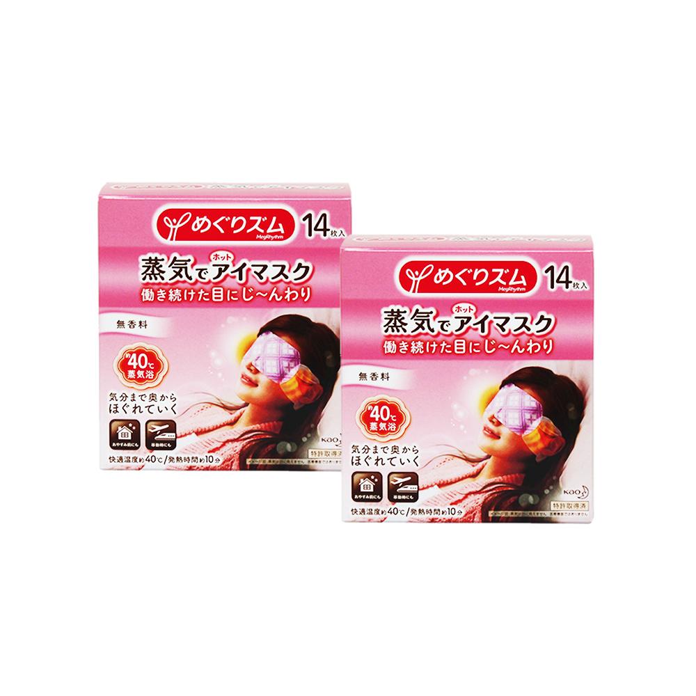 片套装 28 盒 2 热敷蒸汽眼罩睡眠眼罩 KAO 日本进口花王 直营