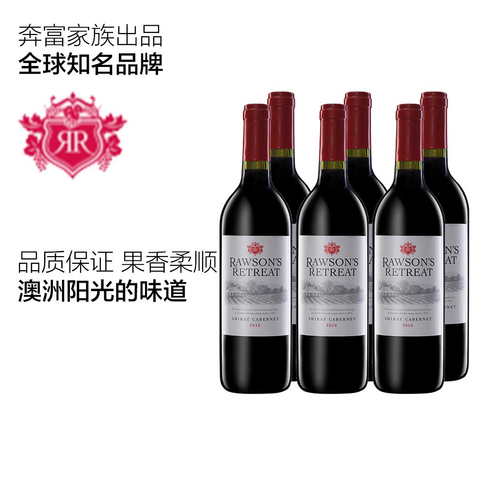 6 2016 6 澳大利亚奔富进口洛神山庄西拉赤霞珠干红葡萄酒  直营