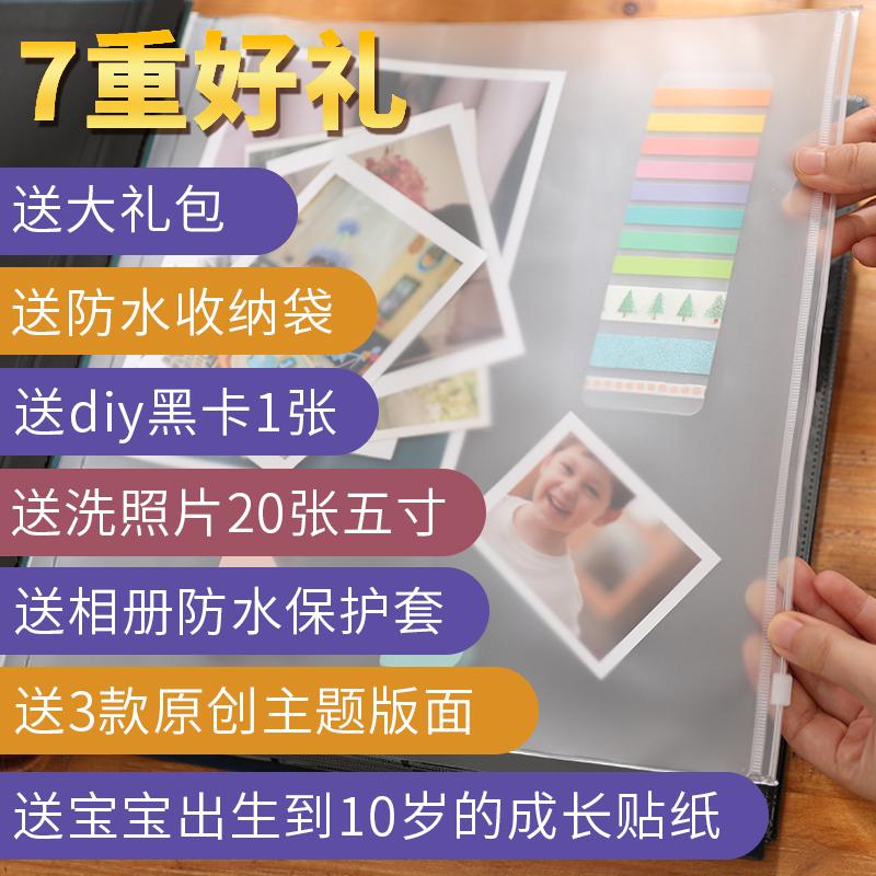 相册本影集diy宝宝成长记录家庭版手工大容量拍立定制儿童纪念册