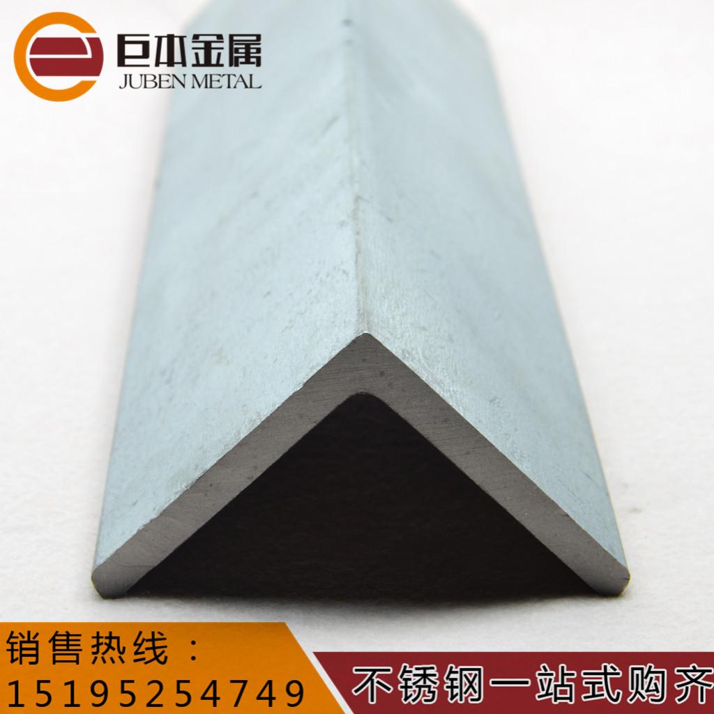 304不锈钢角钢 不等边角钢 三角钢 角铁40*40*4 可零售免费切割