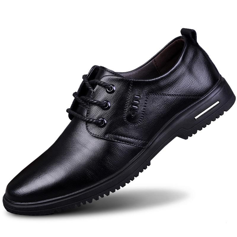 皮鞋男英伦潮流男士真皮休闲鞋黑色商务鞋子韩版青年夏季透气男鞋