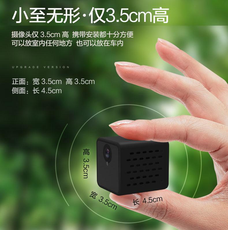 网络监控器小 WIFI 迷你微型摄像头无线远程摄影摄像机家用高清夜视