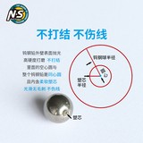 NS raft fishing lead pendant sea weeping tungsten steel micro lead special penetrating lead pendant stealth adjustable sea fishing rock fishing valve fishing lead pendant