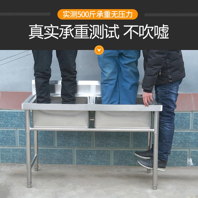 商用不锈钢水槽水池双槽三池洗菜盆洗碗消毒池厨房家用带支架包邮