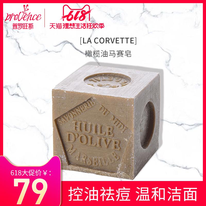 法國LA CORVETTE/洛可薇普羅旺斯橄欖油馬賽手工皁洗臉洗澡控油