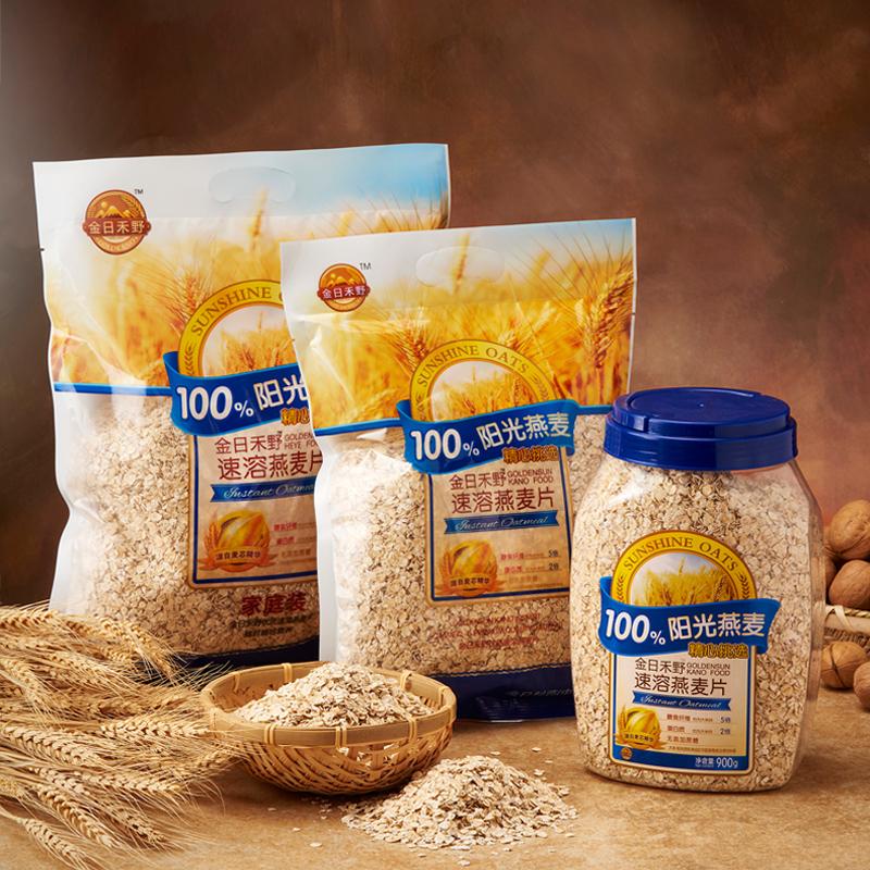 金日禾野燕麦片早餐即食2080g罐袋装无糖精非脱脂纯麦片代餐食品