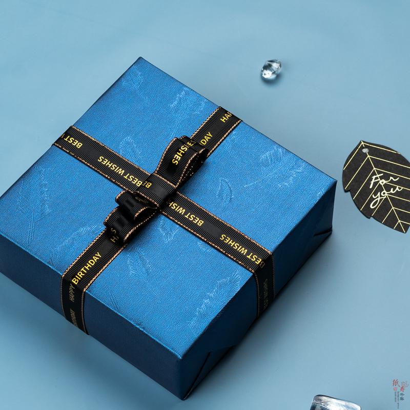 包装纸自粘节日礼物包装纸生日包装材料纸ins风创意礼品礼盒包装纸材料大尺寸高档超大羽毛包装纸