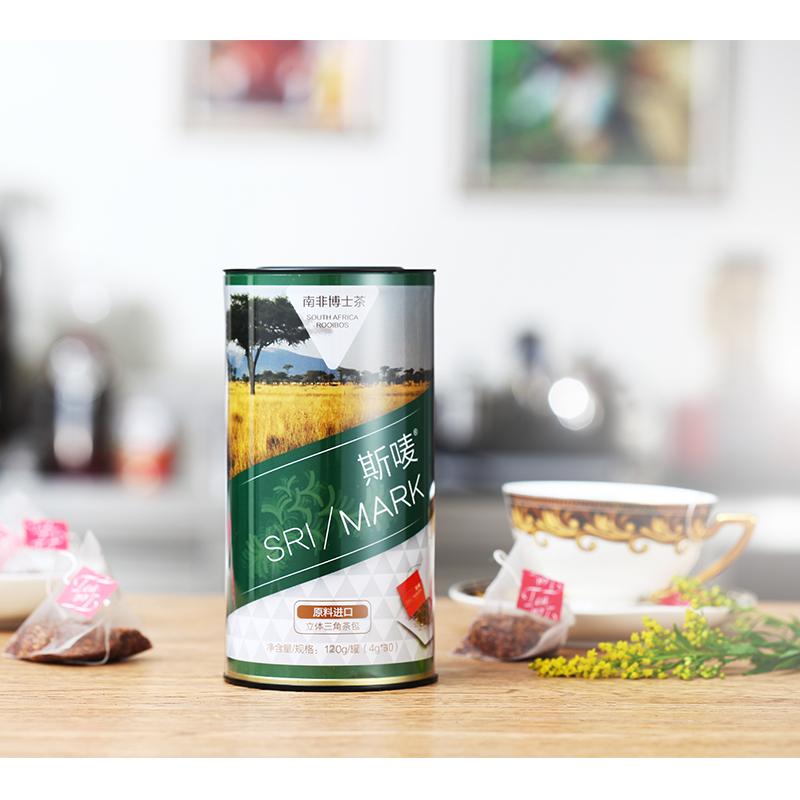 150g 德国进口南非博士三角茶包水果红茶奶茶店水果茶原材料商用