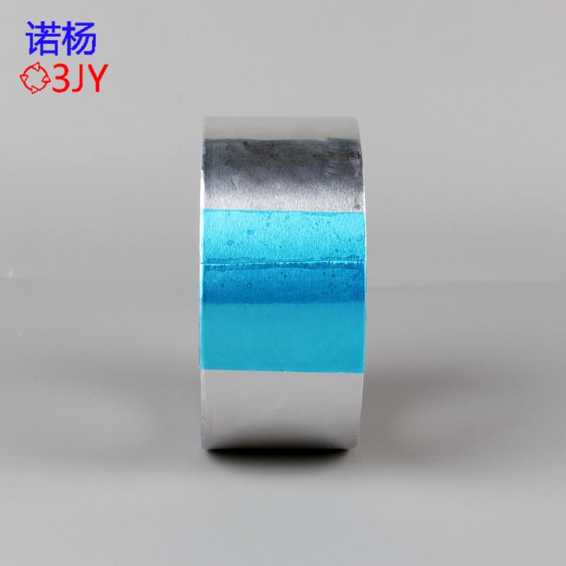 铝箔胶带耐高温密封防水火补漏防辐射隔热锡箔08厚20米铝箔纸胶带