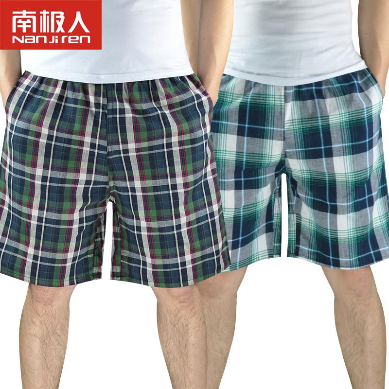 2条装南极人纯棉睡裤男士短裤居家短裤五分中裤宽松大裤衩沙滩裤