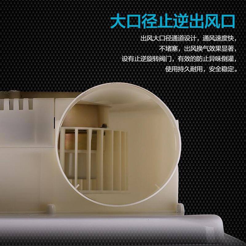 正品集成换气扇 照明二合一带led灯厨房卫生间排气扇嵌入式排风扇