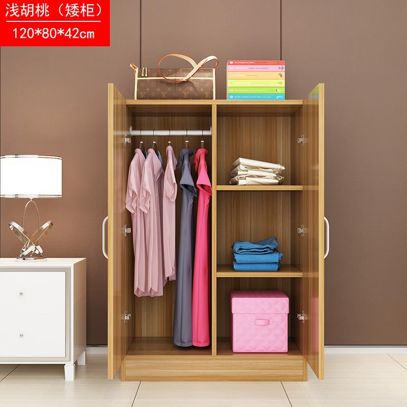 现代简约实木质衣柜整体两门板式简易衣柜单人衣橱双门组合收纳柜
