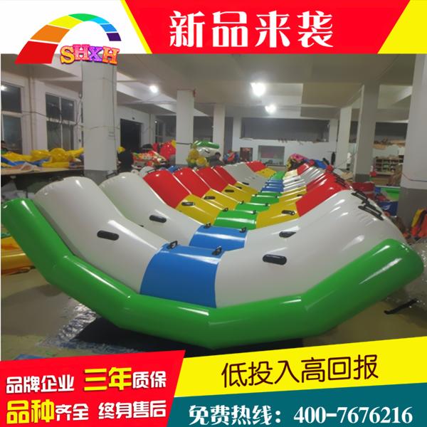 水上充气跷跷板香蕉船蹦床风火轮百万海洋球池水池游乐园玩具设备