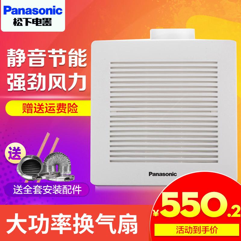 换气扇强力静音家用卧室卫生间吸顶式排风扇 27CDV2C FV 松下排气扇