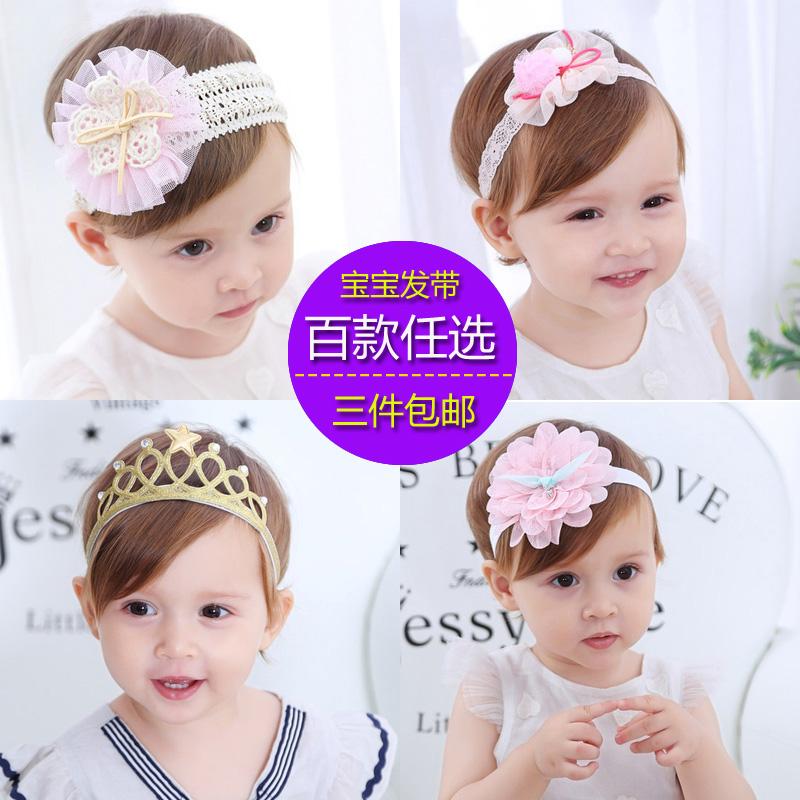 韓版嬰兒髮飾公主女孩寶寶髮帶兒童頭飾新生兒頭花嬰幼兒髮箍飾品