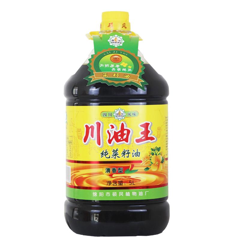 四川19新菜籽油包装食用油纯正非转基因农家纯香菜油5l包邮约10斤