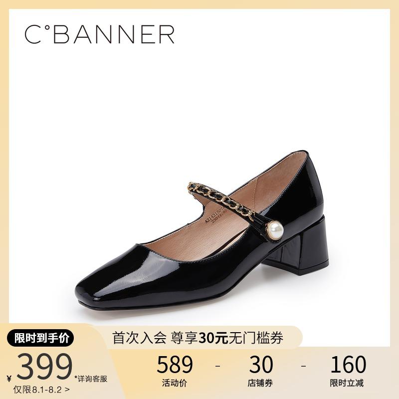 年新款一字扣单鞋复古粗跟方头玛丽珍鞋小皮鞋浅口 2021 千百度女鞋