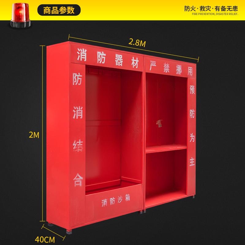 微型消防站消防器材全套装应急灭火箱消防栓工地柜箱1级2级消防站