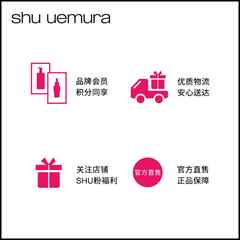 五角海绵油皮挚爱 植村秀泡沫隔离 uemura shu 预售 11.11
