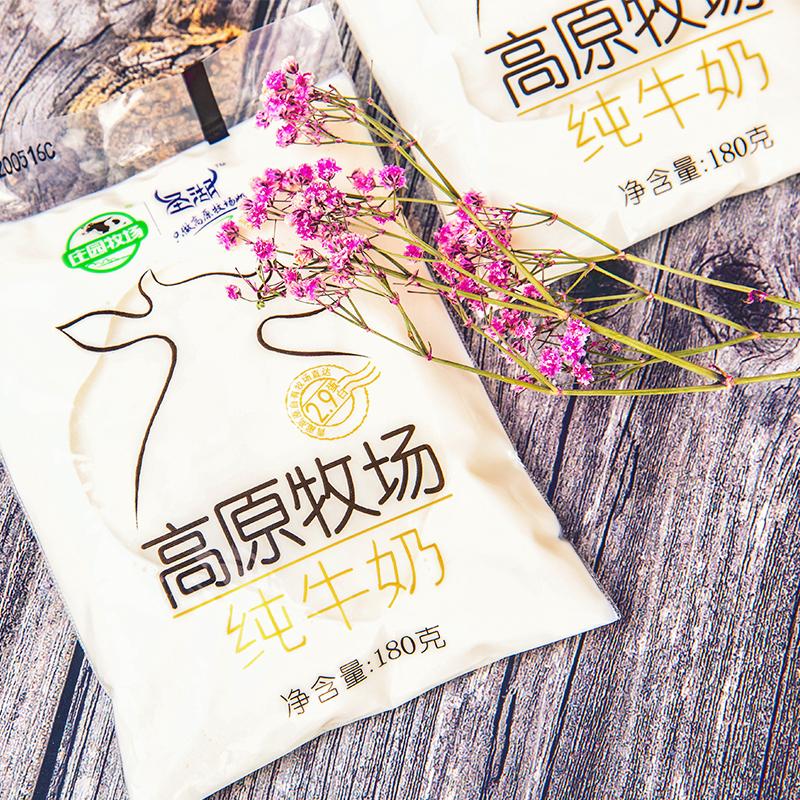 新低!上市企业:圣湖 青海高原牧场纯牛奶 180gx12袋