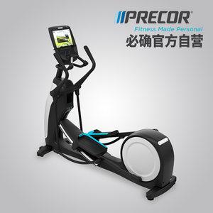 Precor必确美国原装进口EFX885商用椭圆机踏步静音健身器材