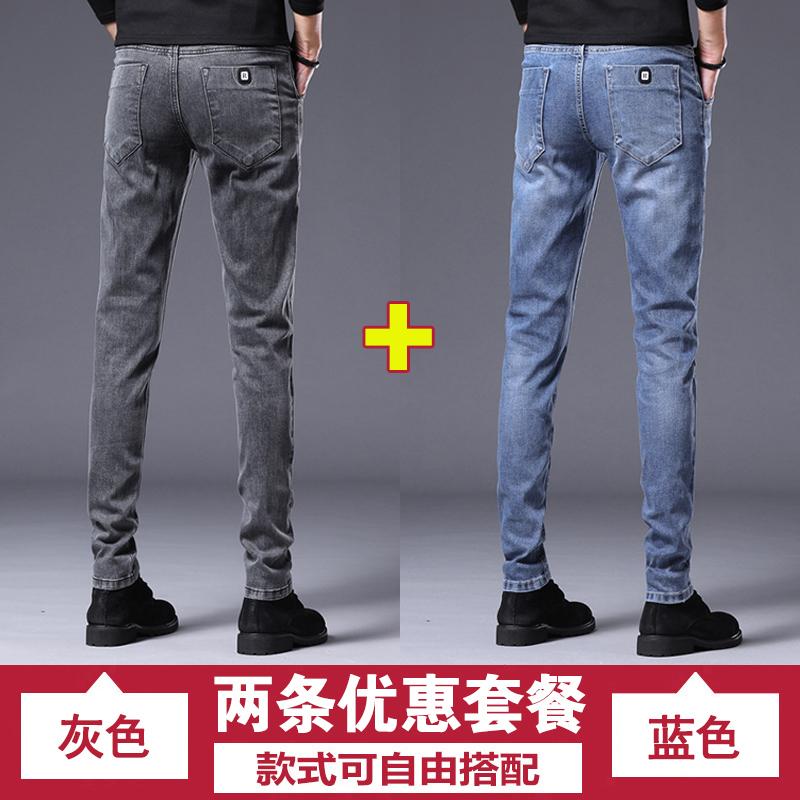 高端烟灰色弹力牛仔裤男春夏新款潮牌修身小脚裤韩版小直筒长裤潮
