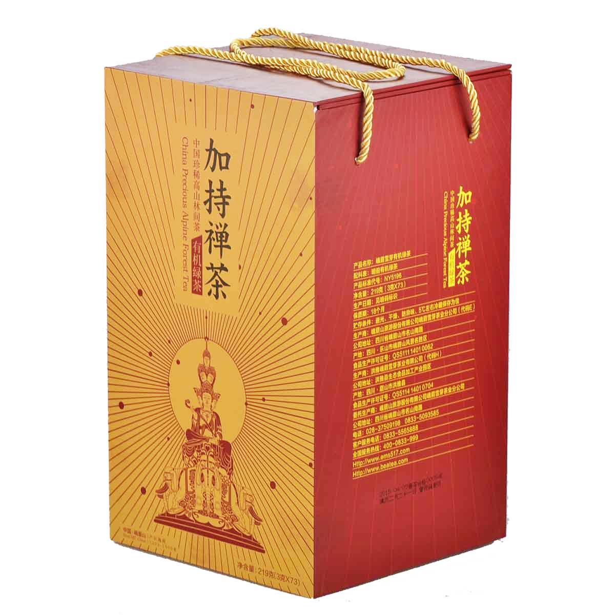 年新茶 2018 送礼佳品 礼盒 219g 绿茶 加持禅茶 峨眉雪芽