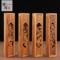 红木质卧香炉非洲酸枝香盒梅兰竹菊镂空线香盒熏香炉香道礼盒套装