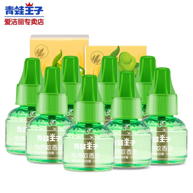 青蛙王子电热蚊香液套装宝宝婴幼儿童补充无味8瓶家用驱蚊用品