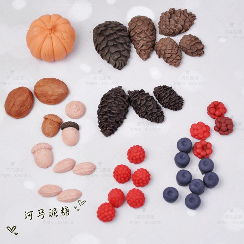 圣诞松果南瓜蓝莓蛋糕硅胶模具  坚果核桃翻糖巧克力蛋糕饼干模具