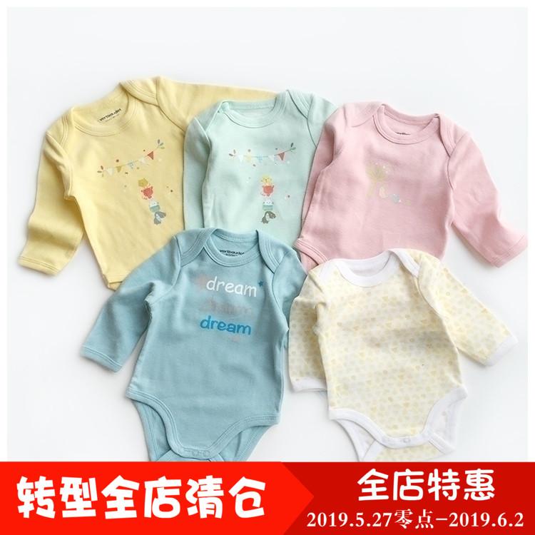 法國單彈力好 純棉三角哈衣包屁衣長袖打底嬰兒寶寶0-1歲衣服a